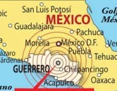 Se registra la madrugada de este jueves un sismo de 61 grados richter a la Ciudad de México
