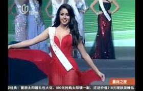 miss world speech