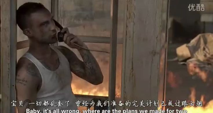 Maroon 5 Ft Wiz Khalifa Payphone Official Music Video Videos Metatube