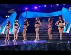 Nuestra Belleza 2011: Traje de Baño