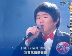 Taiwanese Lin Yu Chun Sings Whitney Houston's