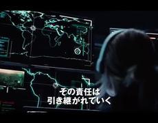 Fantastic Four - Official International Teaser Movie TRAILER 1 (2015) HD - Kate Mara, Miles Teller Movie