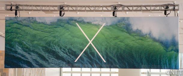 El logo del nuevo OS X