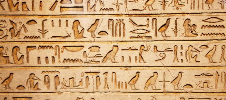 Cosas Que No Sabías De Los Jeroglíficos Egipcios Qore