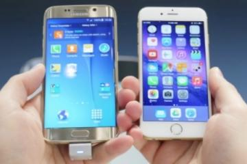 Samsung Seeks To Win Over Apples Market