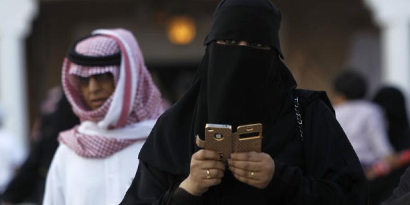 Actualmente muchas mujeres dejan al descubierto sus rostros o sus ojos. Fotografía de AFP