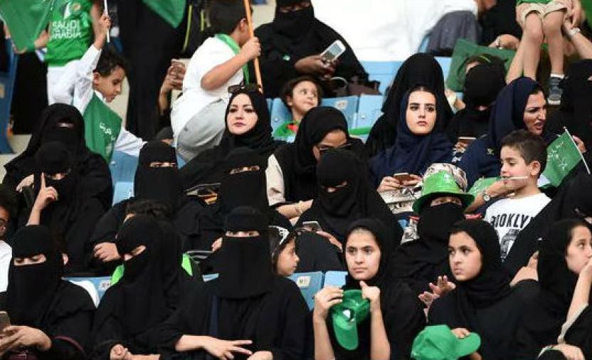 Estadio de la capital Riyadh. Fotografía de AFP