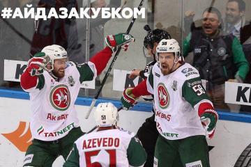 Ak Bars, a una victoria del campeonato en Rusia