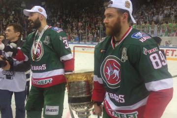 ¡Fiesta en Rusia, Ak Bars es campeón!