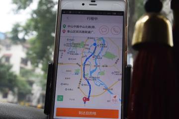 DiDi, la competencia de Uber, arranca esta madrugada