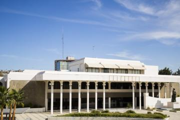 Centro de gobierno de Tijuana podría ser entregado a la UABC