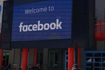Empleado de Facebook se suicida en la oficina central de California