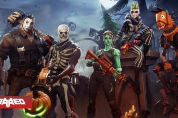 Epic Games tiene ofertas en videojuegos por Halloween