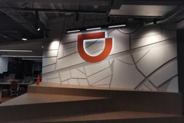 Didi abre su primera oficina en México