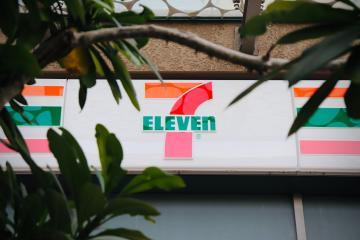 7 días de bebidas gratis en 7 Eleven de San Diego