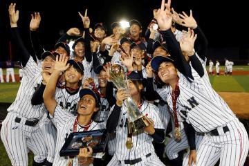 Copa Mundial de Béisbol Femenil será en Tijuana este 2020