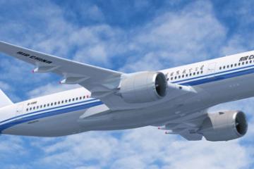 Estados Unidos prohibirá vuelos de aerolíneas Chinas