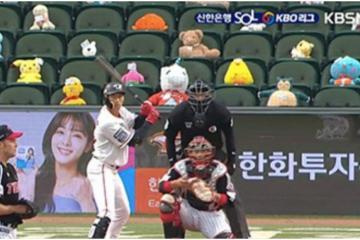 Peluches de Pokémon: el público de los partidos de Béisbol en Corea