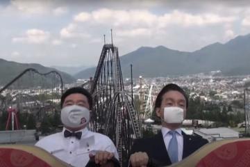 Gritar en montañas rusas estará prohibido en Japón