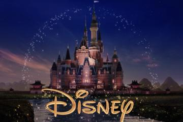 Disney planea eliminar pases anuales de su programa