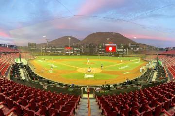 Toros de Tijuana anuncia reapertura del Estadio Chevron