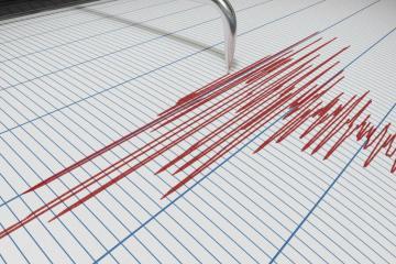 Ultima Hora: Sacude a CDMX sismo de 6.9