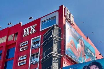 Club nocturno Hong Kong en Tijuana es multado por 16 millones de pesos