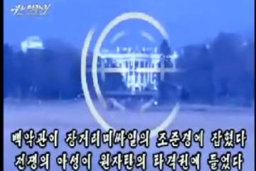 North Korea Launches Attack on the White House in new video