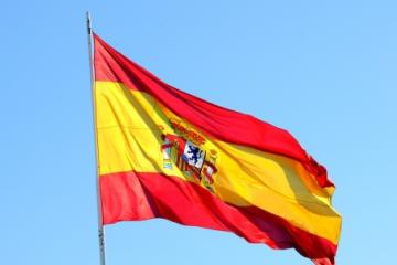 New Spanish Law Offers Citizenship For Those With These Last Names