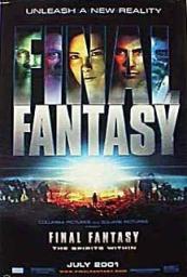 Final Fantasy: El Espíritu en Nosotros