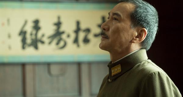 The Emperor in August - Trailer subtitulado en inglés