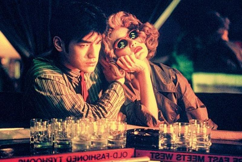 Chungking Express (1994).