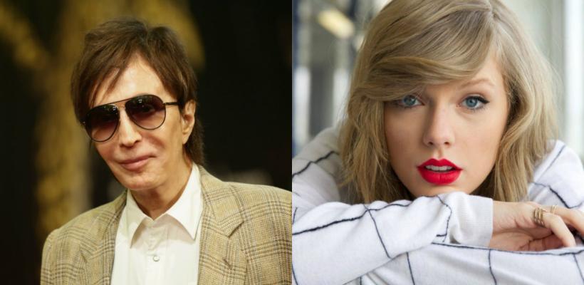 Michael Cimino quería a Taylor Swift para una película