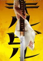 Kill Bill: La Venganza, Volumen 1
