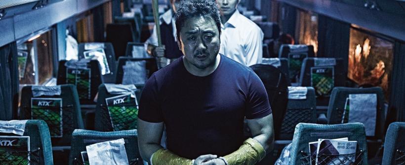 Train to Busan - Trailer Oficial #2