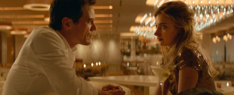 Frank & Lola - Trailer Oficial #1