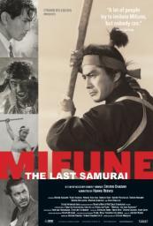 Mifune: The Last Samurai