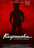 Kagemusha: La Sombra del Guerrero