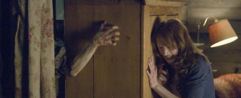 La Cabaña del terror - Trailer oficial subtitulado