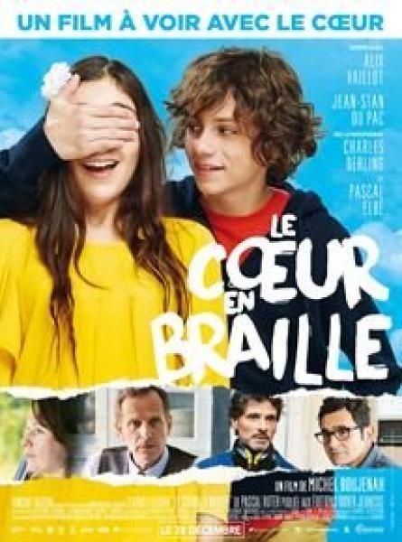 France 2 Cinéma