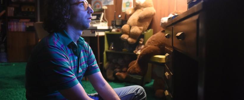 Brigsby Bear - Tráiler Oficial