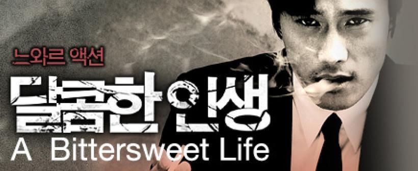 A Bittersweet Life - trailer