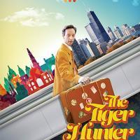 © THE TIGER HUNTER LLC 2017