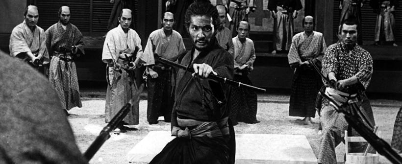 Harakiri(1962) - tráiler