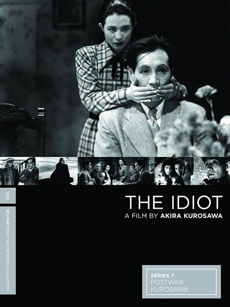 El idiota (1951)