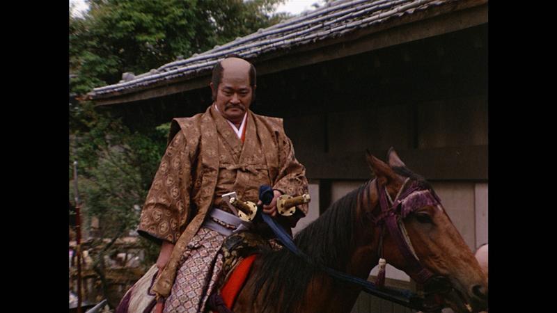 Furankî Sakai en Shogun (1980)