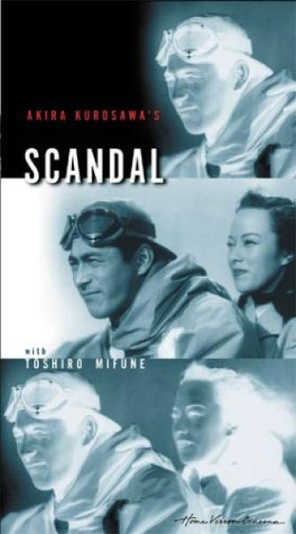 Escándalo (1950)