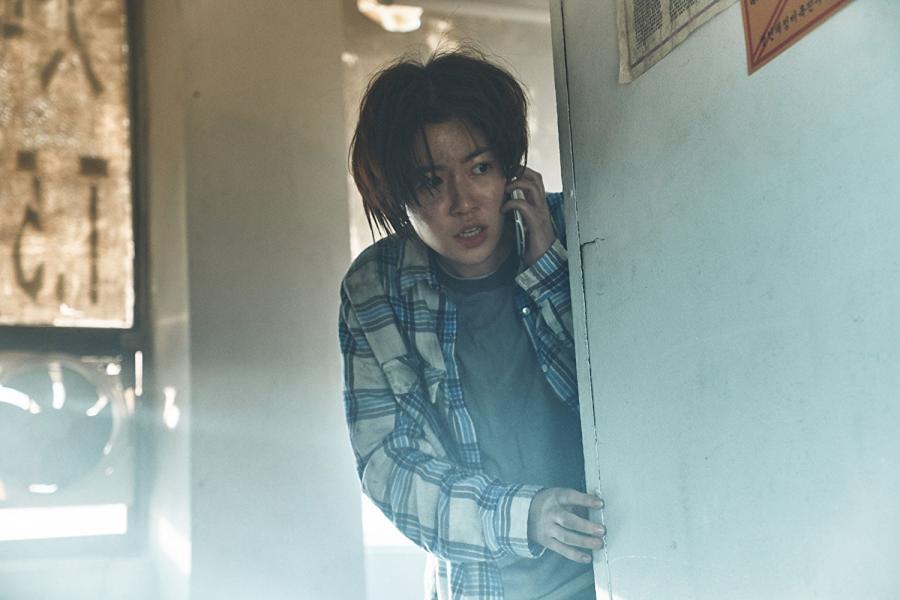 Eun-kyung Shim en Psychokinesis (2018)