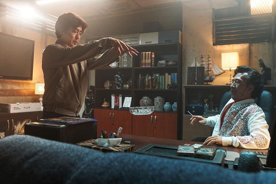Seung-ryong Ryu en Psychokinesis (2018)
