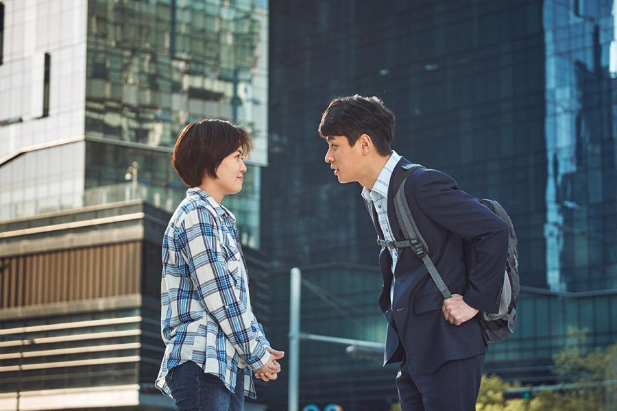 Eun-kyung Shim  y Jung-min Park en Psychokinesis (2018)